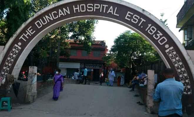 डंकन अस्पताल रक्सौल में कोविड-19 का जाँच और उपचार शुरु