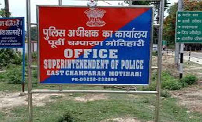 कोटवा व रामगढ़वा थानाध्यक्ष हुए लाइन हाजिर, आरोपों की हो रही जांच