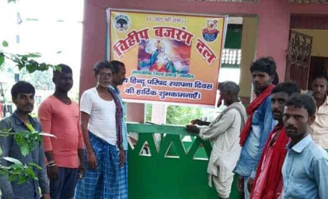 रक्सौल में विश्व हिंदू परिषद व बजरंग दल ने विश्व हिन्दू परिषद की स्थापना दिवस कार्यक्रम का किया आयोजन
