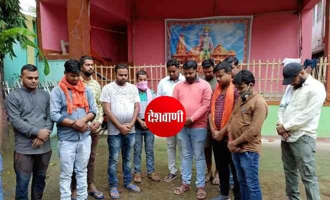 रक्सौल: अरविंद कुमार सिंह ने कहा-केंद्रीय मंत्री सुरेश अंगड़ी जी के निधन से देश को अपूरणीय क्षति