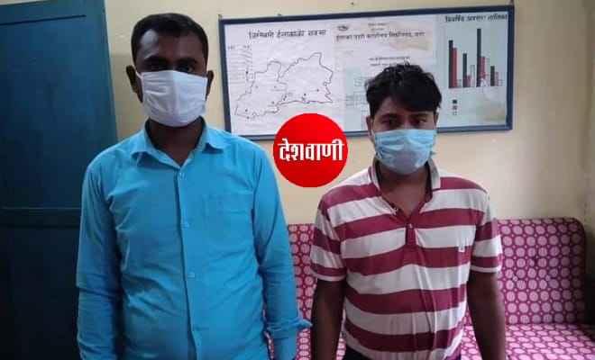 रक्सौल: 12 लाख 16 हजार रुपए नेपाली नकली नोट के साथ दो गिरफ्तार