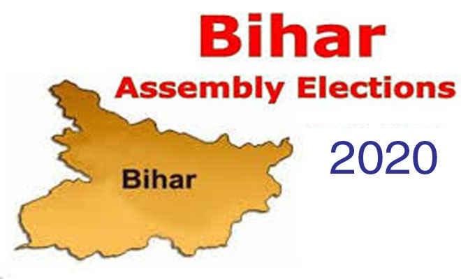 मतदान की तारीख घोषित होते ही बिहार में लागू हुई आदर्श आचार संहिता, जानिए इसके बारे में सब कुछ