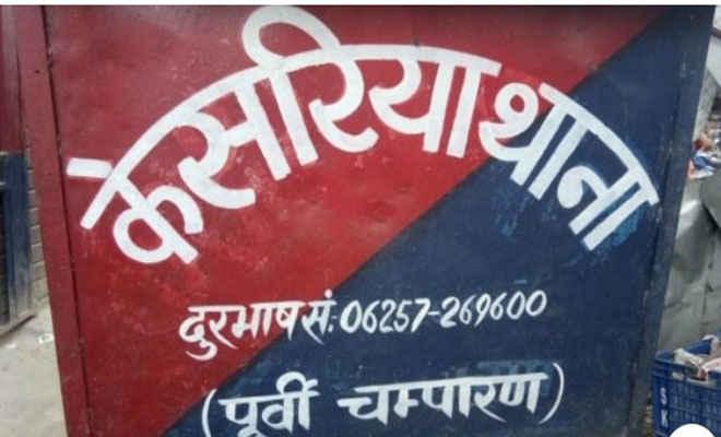 केसरिया पुलिस ने लूट की बाइक के साथ कई संगीन कांडों के आरोपी को कल्याणपुर से पकड़ा