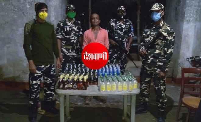 एसएसबी के क्यू.आर. टीम ने सुन्दरपुर मे नेपाल से ला रहे शराब के साथ एक को किया गिरफ्तार