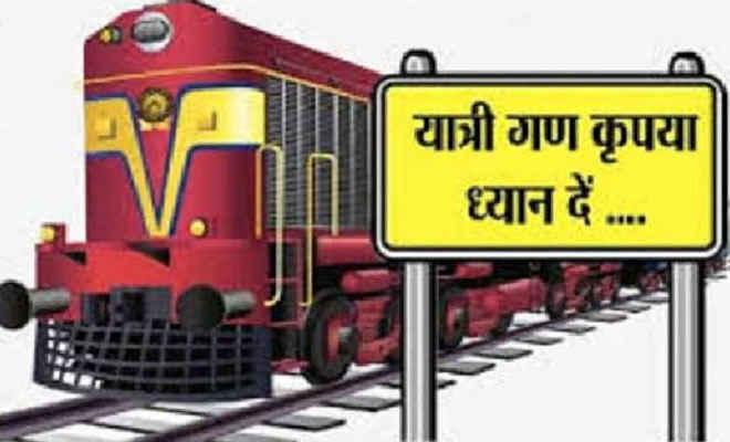 महंगा होने जा रहा है आपका रेल टिकट, रेलवे ज्यादा किराया वसूलने की कर रहा तैयारी