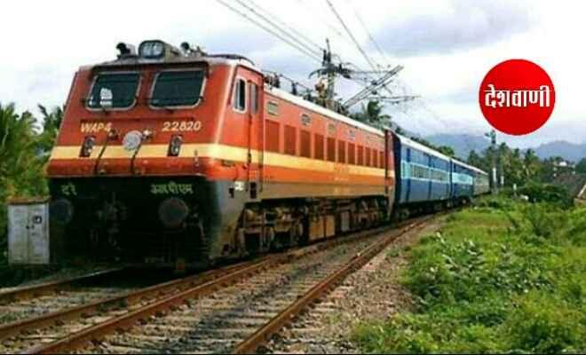 समस्तीपुर: 31 अक्टूबर तक इंटरसिटी स्पेशल टे्रनों का होगा परिचालन