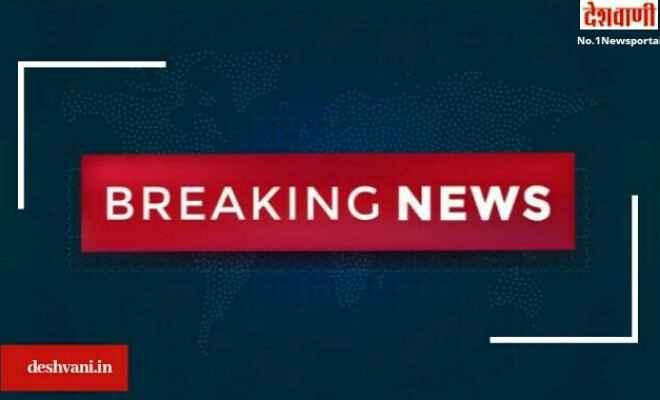 रक्सौल: 20 लाख रुपए के साथ एक को पुलिस ने किया गिरफ्तार, इन्कम टैक्स डिपार्टमेंट को दी गयी सूचना