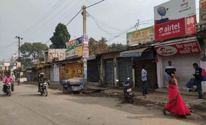 समस्तीपुर : व्यवसायी को मारी गोली तो विरोध में बन्द कर दिया गया बाजार