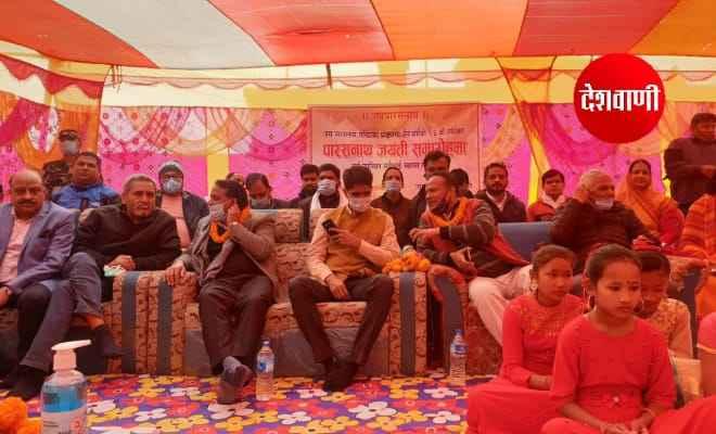 नेपाल में 23 वें तीर्थकर पारसनाथ की जयंती मनाई गई