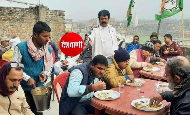 रक्सौल में मकर संक्रांति के मौके पर नेता राम बाबू यादव के आवास पर दही चूड़ा का आयोजन