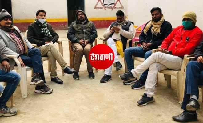 रक्सौल: भारतीय जनता पार्टी शिक्षक प्रकोष्ठ के जिला कार्यसमिति की हुई बैठक
