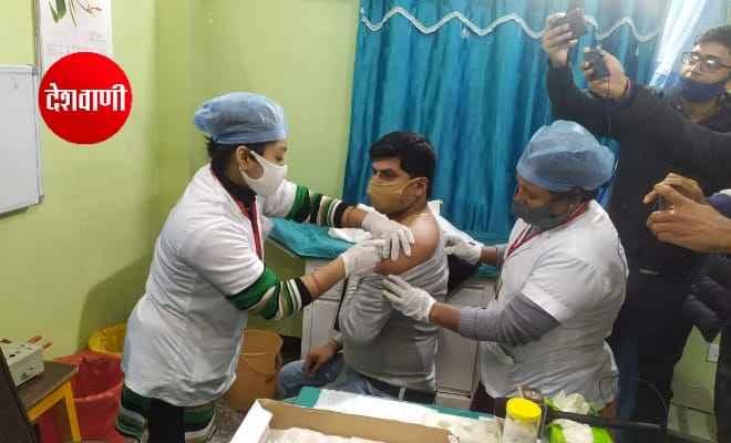 भारी सुरक्षा व्यवस्था के बीच रक्सौल के दो केन्द्रों पर कोविड वैक्सीनेशन अभियान हुआ प्रारंभ