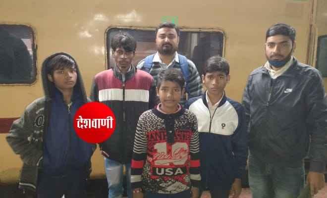 बाल सुधार गृह मोतिहारी से भाग कर आये चार बच्चों को रक्सौल बस स्टैंड से नियंत्रण में लिया गया