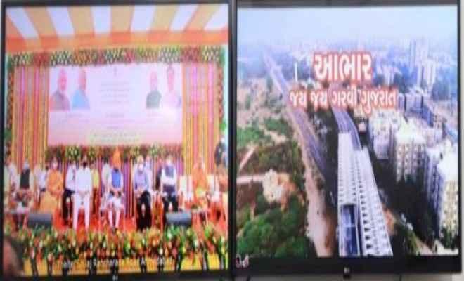 गृह मंत्री श्री अमित शाह ने वीडियो कॉन्फ्रेंसिंग के जरिए गुजरात में नवनिर्मित थलतेज–शीलज–राचरडा रेलवे ओवरब्रिज का किया लोकार्पण