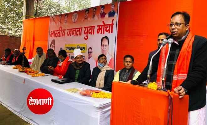 नेताजी की 125वीं जयंती पर सांसद डॉ. संजय जयसवाल ने कहा-भारतीय स्वतंत्रता संग्राम के महानायक थे नेताजी सुभाष चंद्र बोस