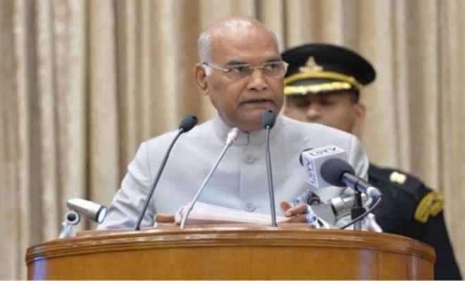 भारत के राष्ट्रपति श्री राम नाथ कोविन्द का 72वें गणतंत्र दिवस की पूर्व संध्या पर राष्ट्र के नाम सन्देश