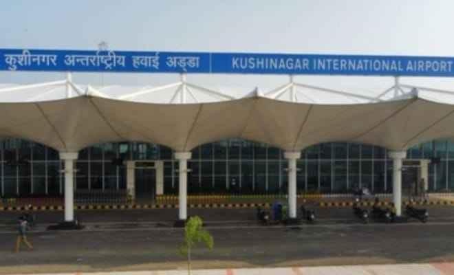 प्रधानमंत्री नरेन्द्र मोदी 20 अक्तूबर को कुशीनगर अंतर्राष्ट्रीय हवाई अड्डे का करेंगे उद्घाटन