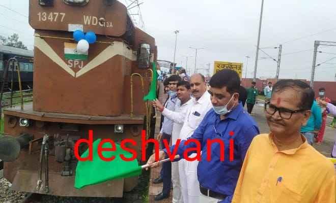 रक्सौल रेलवे स्टेशन से आस्था स्पेशल ट्रेन को किया गया रवाना