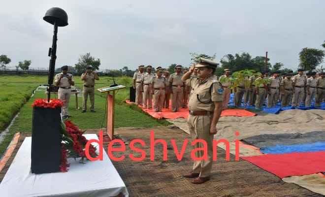 रक्सौल: 47वी वाहिनी सशस्त्र सीमा बल पंटोका के प्रांगण में पुलिस स्मृति दिवस मनाया गया