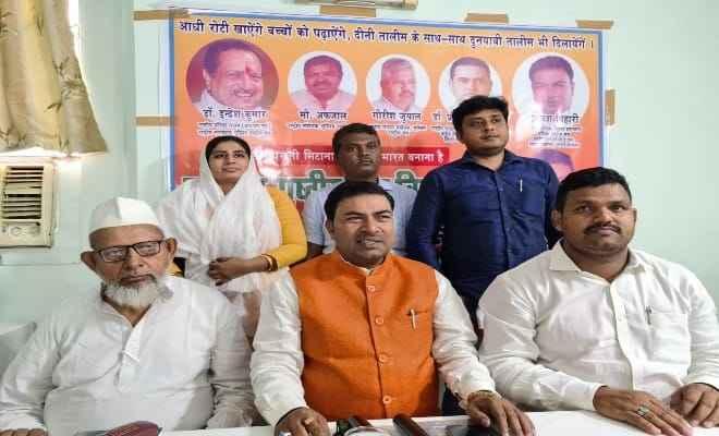सरवर जमाल बने मुस्लिम राष्ट्रीय मंच (आरएसएस) के बिहार प्रदेश संयोजक