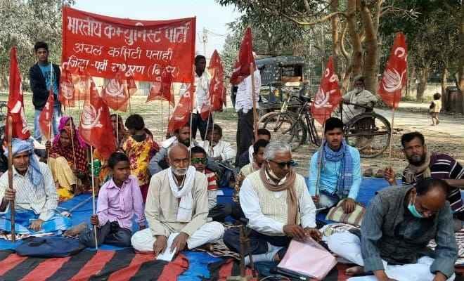 मोतिहारी: किसान कानून के विरोध में भारतीय कम्यूनिस्ट पार्टी का धरना