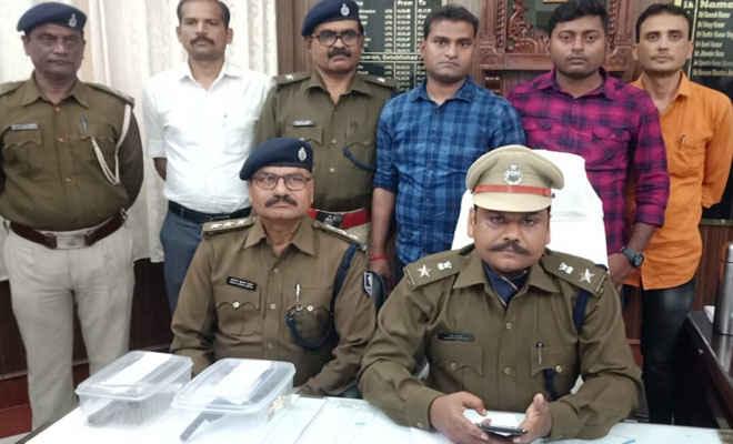 मोतिहारी के छतौनी में स्पोर्स्टस क्लब मैदान से आर्म्स के साथ 4 गिरफ्तार, एसपी ने कहा-अपराध के लिए जुट थे हथियारों के सौदागर