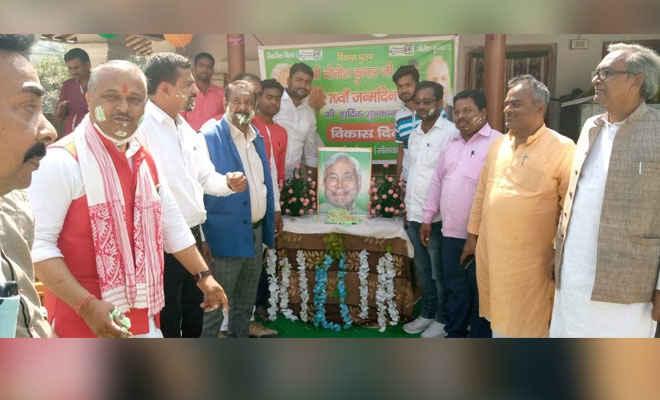 मोतिहारी में विभिन्न मुहल्लों में विकास दिवस के रूप मनाया गया बिहार के मुख्यमंत्री नीतीश कुमार का 70 वां जन्मदिन