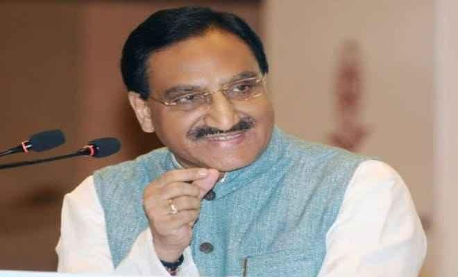 केंद्रीय शिक्षा मंत्री ने भारतीय ज्ञान परंपरा पाठ्यक्रम कार्यक्रम की अध्ययन सामग्री का विमोचन किया