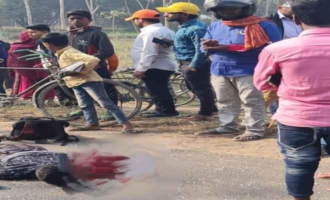 बेतिया: बस ने मारी साईकिल सवार को ठोकर, युवक गंभीर रूप से घायल