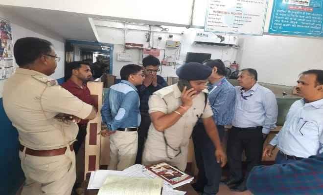 समस्तीपुर: एसबीआई शाखा से दिन दहाड़े छह लाख की लूट