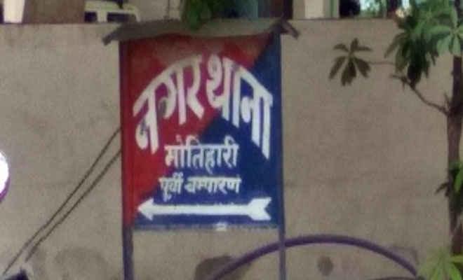 मोतिहारी के राजा बाजार में पिस्टल लहराते एक को पुलिस ने पकड़ा, गिरफ्तार