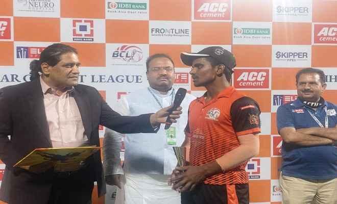 दरभंगा डायमंड्स ने भागलपुर बुल्स को 6 विकेट से हराया, मैन ऑफ़ द मैच बने बिपिन सौरव