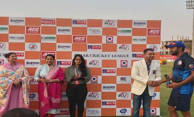 भागलपुर बुल्स ने अंगिका एवेंजर्स को 44 रनों से हराया, मो. रहमतुल्लाह बने मैन ऑफ द मैच
