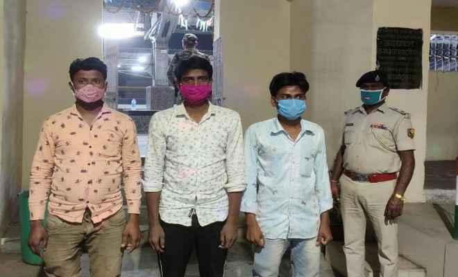 रक्सौल में तीन बाल मजदूर के साथ तीन दलाल गिरफ्तार