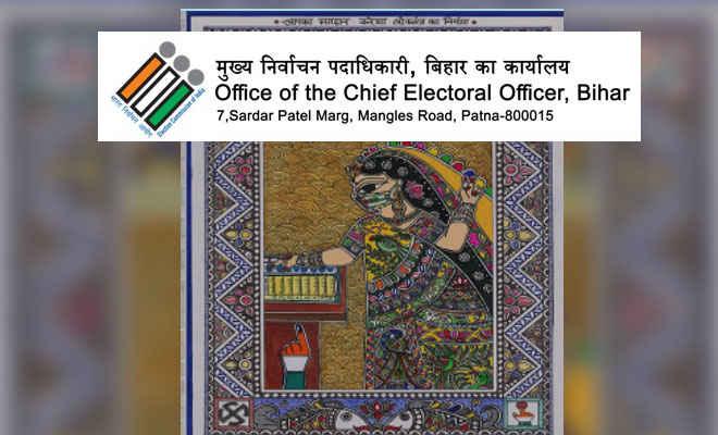 चुनाव आयोग ने कहा- भ्रष्टाचार के आरोप में हटाए गए मुखिया व उपमुखिया का नामांकन होगा रद्द