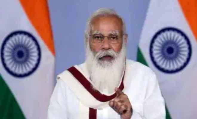 प्रधानमंत्री मोदी ब्रिटेन में आयोजित जी-7 शिखर सम्मेलन में व्यक्तिगत रूप से नहीं होंगे शामिल