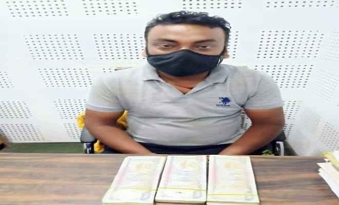 नेपाल पुलिस ने 3 लाख अवैध नेपाली मूद्रा के साथ एक हुण्डी कारोबारी को किया गिरफ्तार