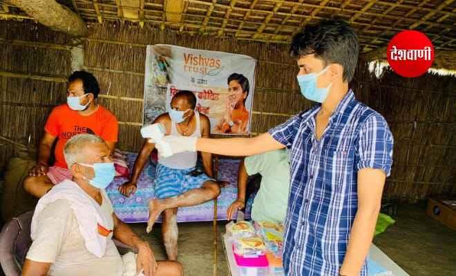 मोतिहारी: डॉ. कुमार विश्वास ने दिया सहयोग, युवा कवि अनुपम ने अपने गांव में खोला कोविड केयर सेंटर