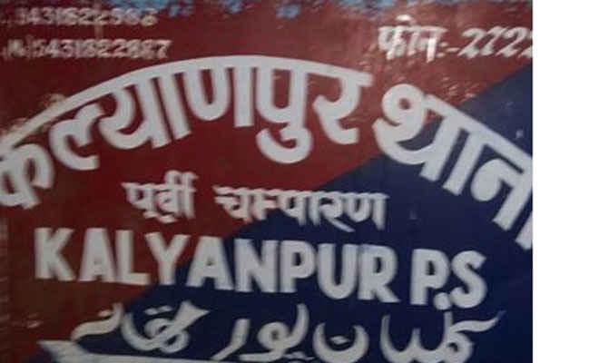 मोतिहारी के कल्याणपुर में चोरी की पिकअप बरामद, तीन गिरफ्तार, गस्ती के दौरान चोरी की  पिकअप बरामद