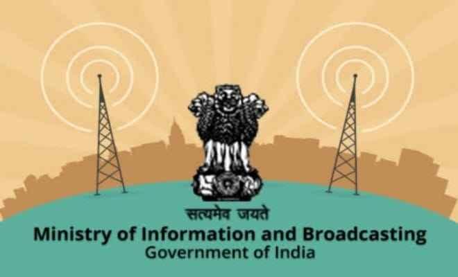 सूचना एवं प्रसारण मंत्रालय ने 'डिजिटल मीडिया आचार संहिता' पर वेबिनार आयोजित किया