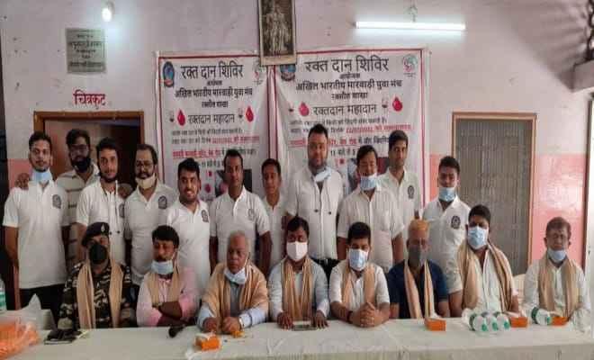 अखिल भारतीय मारवाड़ी युवा मंच रक्सौल ने लगाया रक्तदान शिविर, युवाओं एवं महिलाओं ने किया रक्तदान