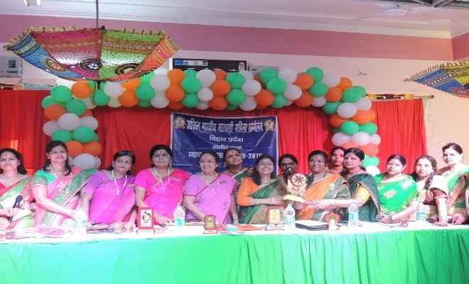 अखिल भारतीय मारवाड़ी सम्मेलन रक्सौल ने मनाया सावन महोत्सव, चटपटी व्यजनों का लोगों ने उठाया लुत्फ़