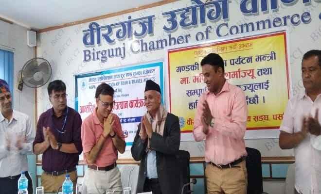 नेपाल: पर्यटन मन्त्री के नेतृत्व में आयी टीम के साथ बीरगंज उद्दोग वाणिज्य संघ के पदाधिकारियों के साथ मुलाकात कार्यक्रम