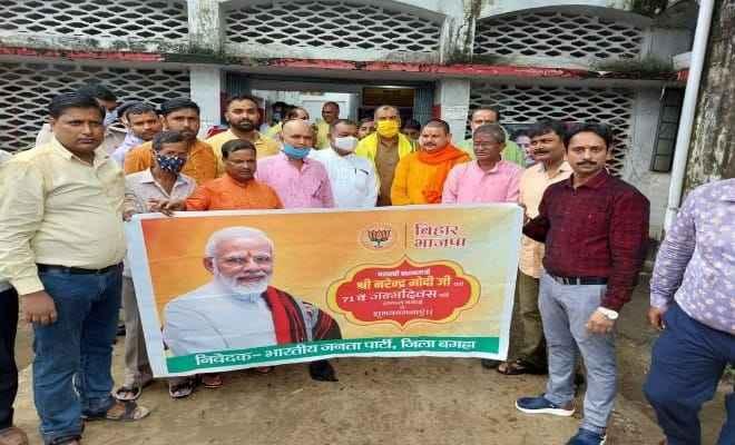 बगहा: राज्यसभा सांसद सतीश चंद्र दुबे व बगहा विधायक राम सिंह द्वारा पीएम नरेंद्र मोदी के जन्मदिवस पर विभिन्न कार्यक्रम का किया गया आयोजन