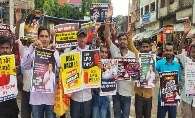 प्रधानमंत्री नरेन्द्र मोदी के जन्मदिन पर रक्सौल युवा कांग्रेस का विरोध-प्रदर्शन