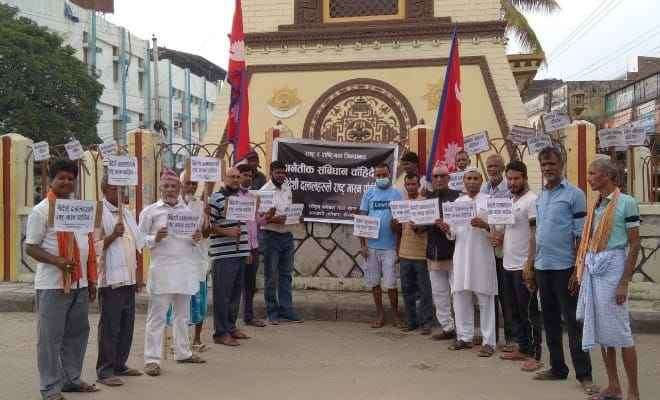रक्सौल: सरोकार मंच ने संविधान का विरोध करते हुए संविधान की प्रति जलाई