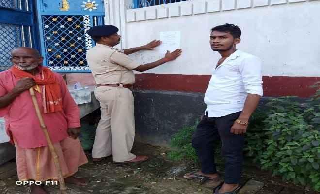 बगहा: भैरोगंज पुलिस ने फरार वारंटियों की गिरफ्तारी के लिए चिपकाया इश्तेहार